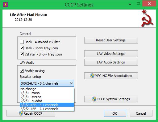 CCCP (Combined Community Codec Pack) Screenshot 2