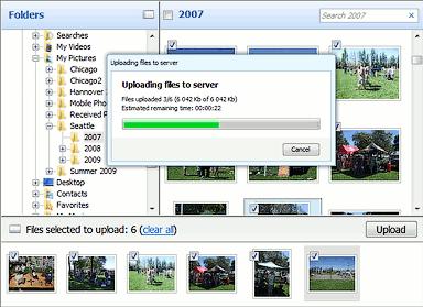 Aurigma ASP.NET File Upload Screenshot