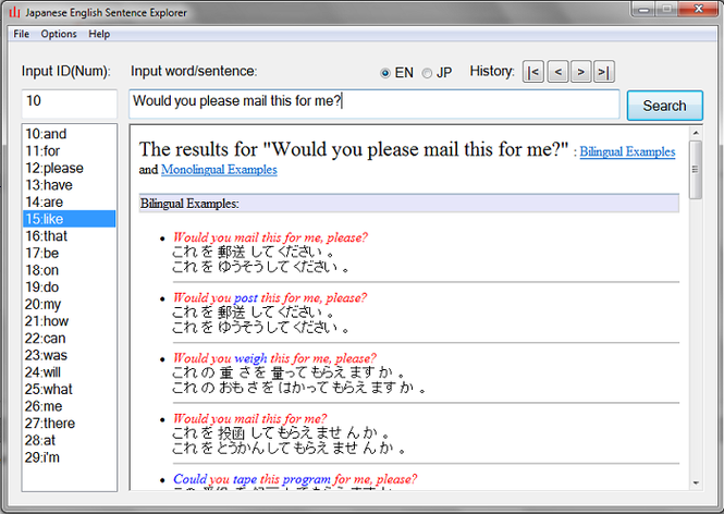 Japanese English Sentence Explorer Screenshot