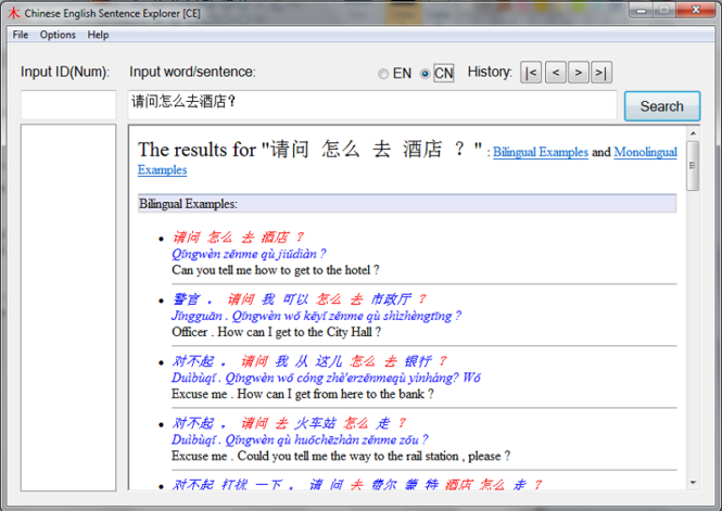 Chinese English Sentence Explorer Screenshot 1