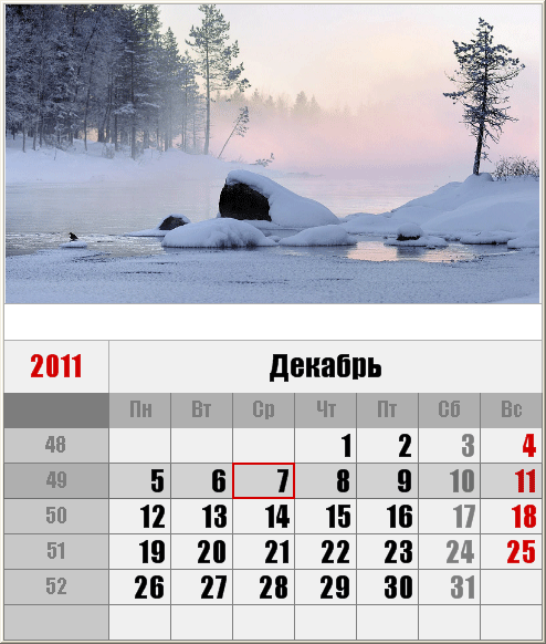 Calendar-7 Screenshot