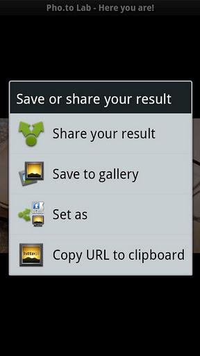 Pho.to Lab Screenshot 6