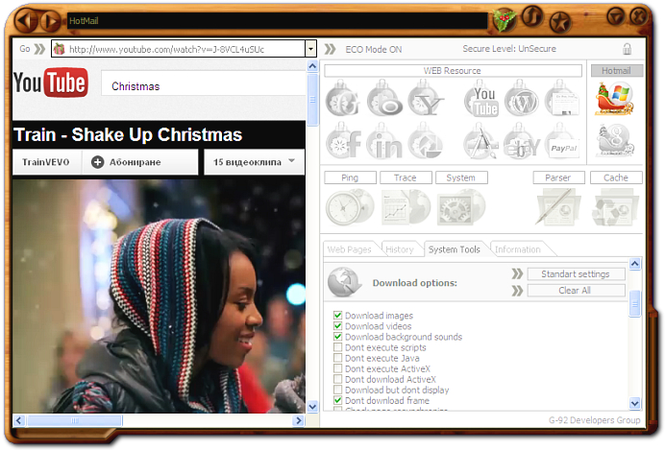 BS Christmas 2011 Screenshot
