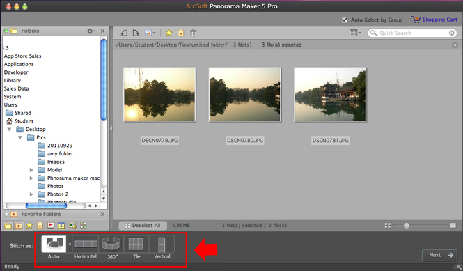 ArcSoft Panorama Maker 5 Pro for Mac Screenshot