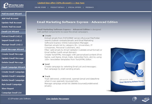 Email Marketing Software Express Advanced Edition Screenshot