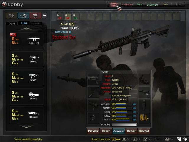 Operation 7 Screenshot 6
