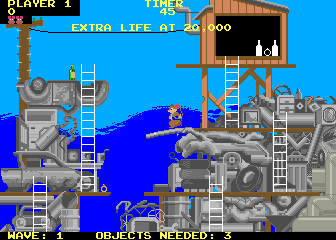 MAME Screenshot