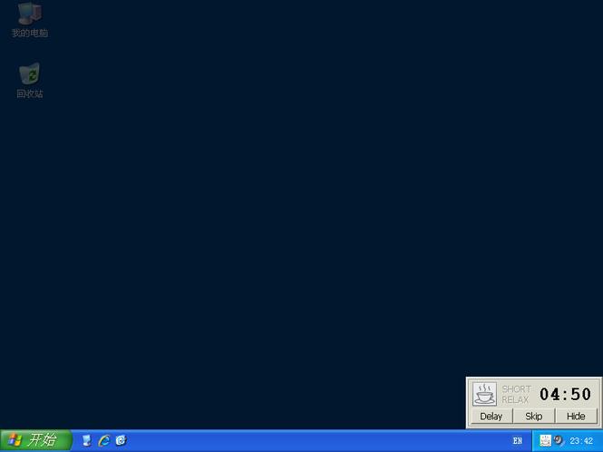 ReRe (Relax Reminder) Screenshot