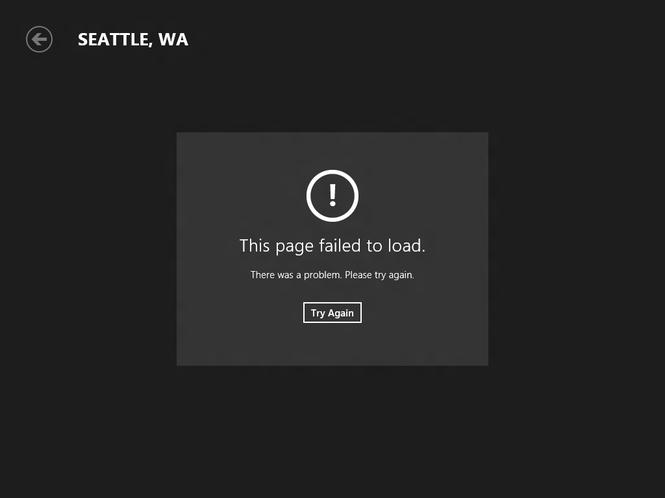 Windows 8 Consumer Preview Screenshot 45