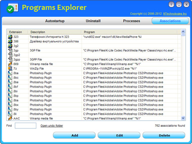 Programs Explorer Screenshot