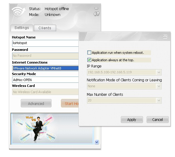 Virtual Hotspot Free Screenshot 1