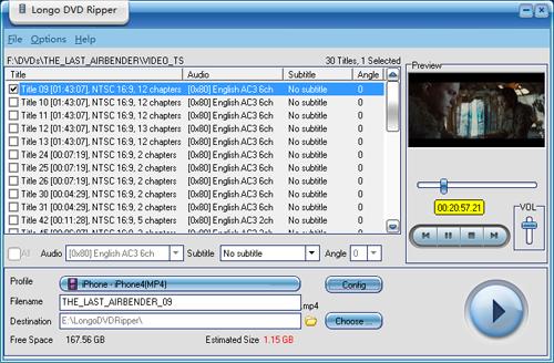 Longo DVD Ripper Screenshot