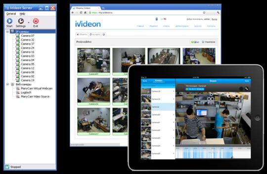 Ivideon Server Screenshot 3