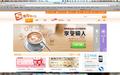 Sogou Pinyin 1