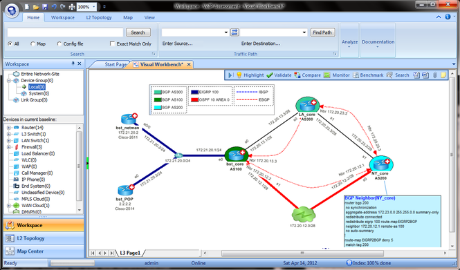 NetBrain Consultant Edition Screenshot 1