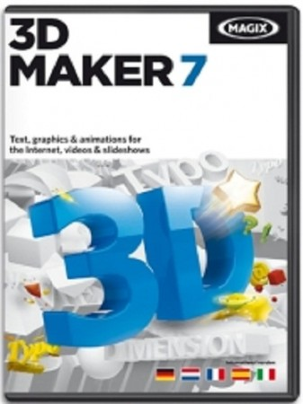 Xara 3D Maker Screenshot 1