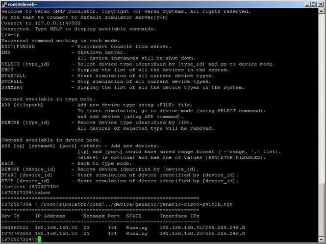 Free Verax SNMP Agent Simulator Screenshot