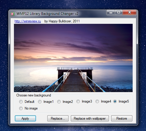 WMP12 Library Background Changer Screenshot
