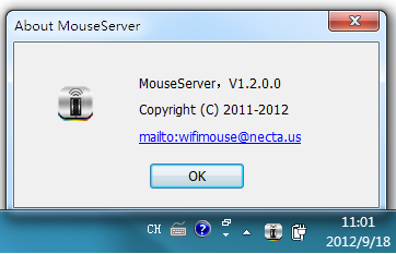 Mouse Server Screenshot 1