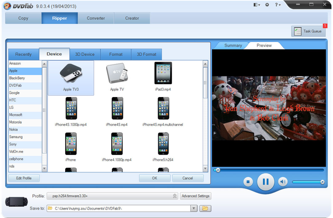 DVDFab Ripper Suite Screenshot 1