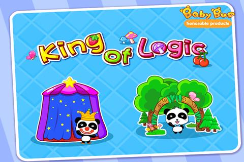 King of Logic Screenshot 1