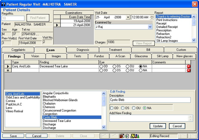 Foresight Eye Clinic management software Screenshot