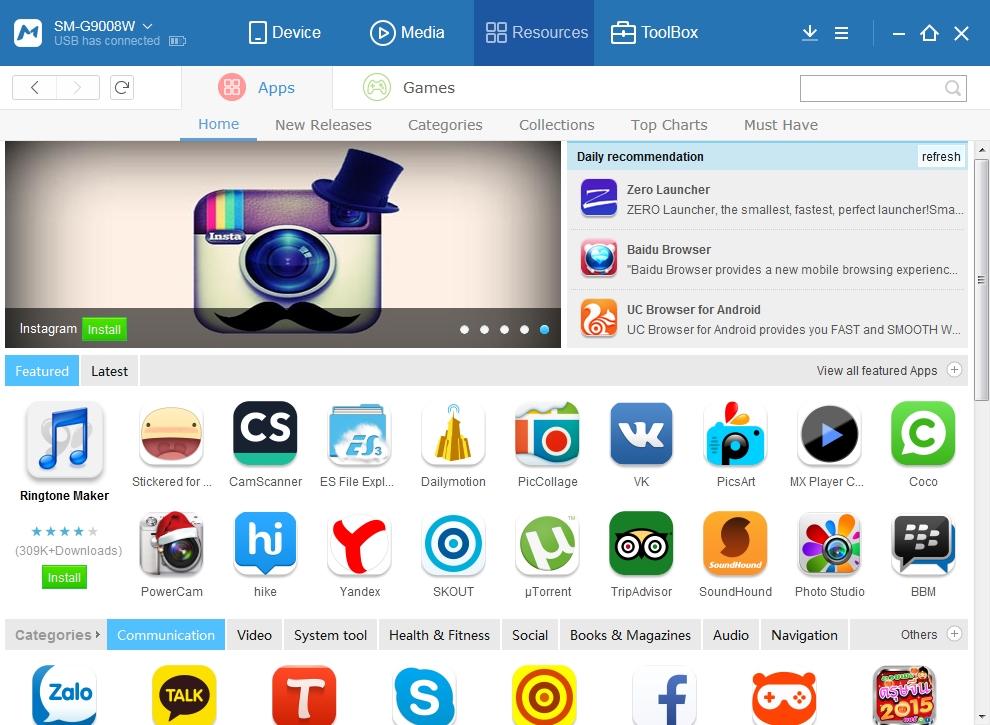 MoboRobo Screenshot 13