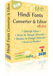 Hindi Fonts Converter and Editor Screenshot