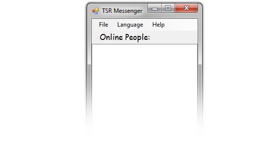 TSR LAN Messenger Screenshot