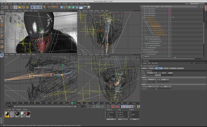 Cinema 4D Screenshot 5