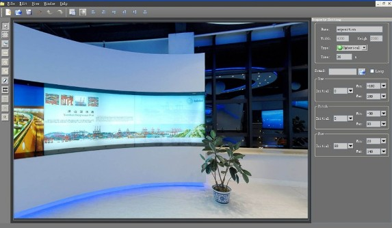 Panorama software-Virtual Tour Pro Screenshot