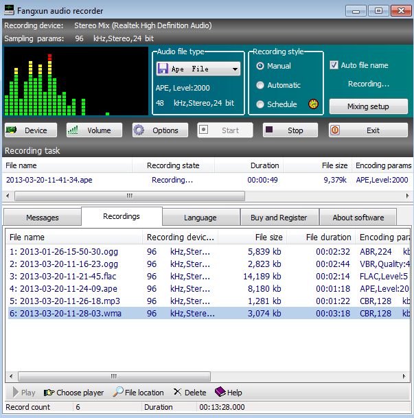 Fangxun audio recorder Screenshot