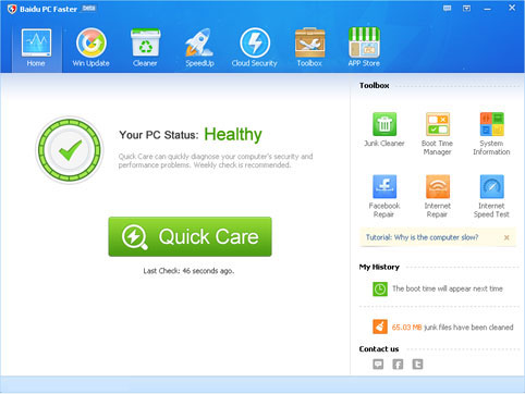 Baidu PC Faster Screenshot 2