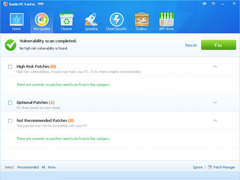 Baidu PC Faster Screenshot 3