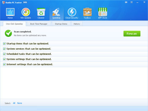 Baidu PC Faster Screenshot 4