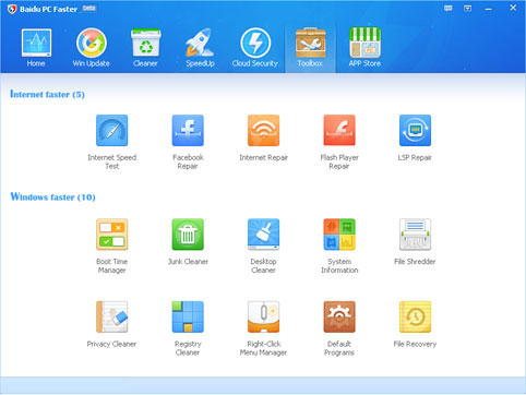 Baidu PC Faster Screenshot 5