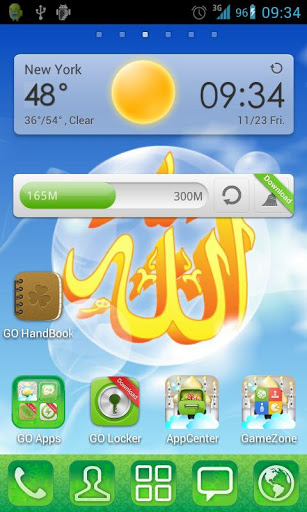 Islamic Go Launcher Theme Screenshot