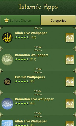 Islamic Apps Screenshot