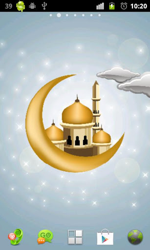 Sky Mosque Live Wallpaper Screenshot