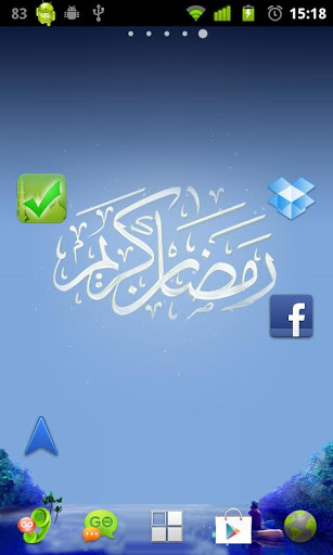 Ramadan Live wallpaper Screenshot
