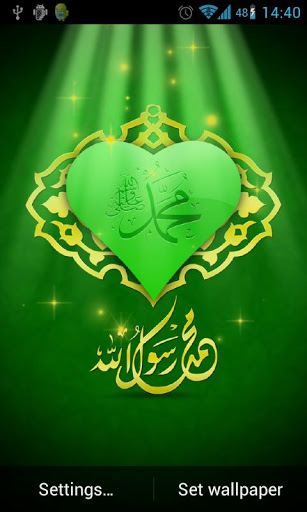 Mawlid Live Wallpaper Screenshot