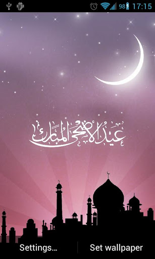 Eid al Adha Live Wallpaper Screenshot 1