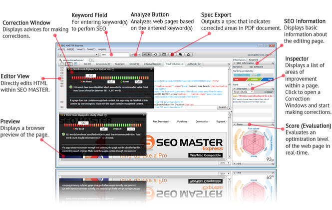 SEO MASTER Express Screenshot