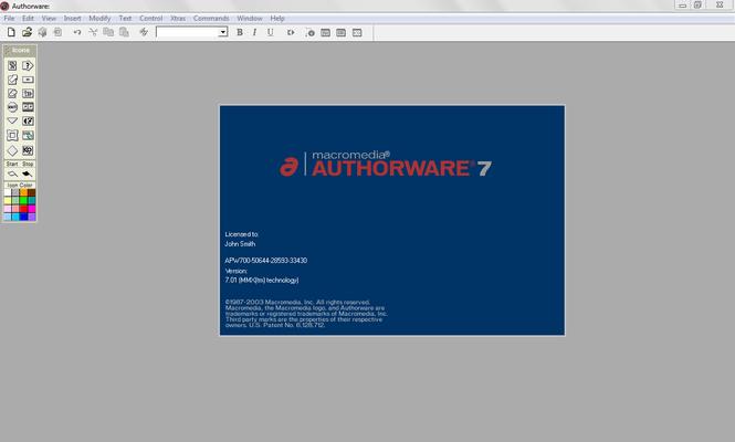 Macromedia Authorware Player Screenshot