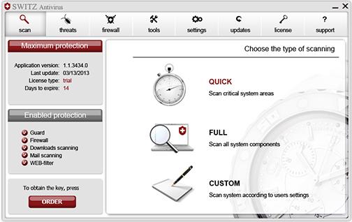 SWITZ Antivirus Screenshot 1