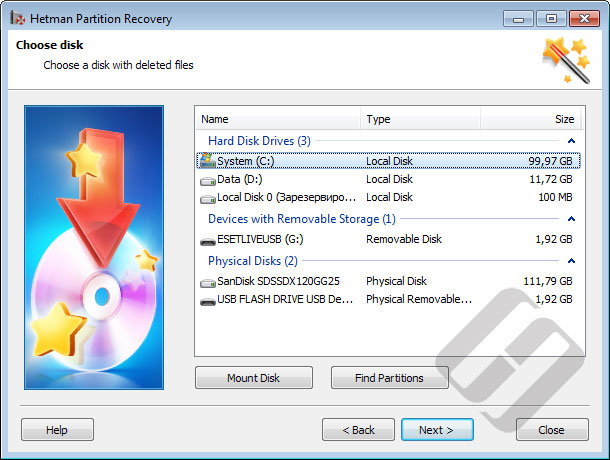 Hetman Partition Recovery Screenshot 6