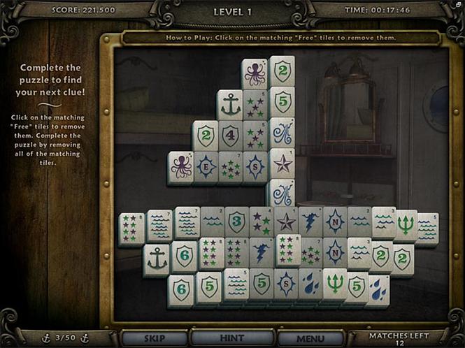 Escape The Emerald Star Screenshot 2