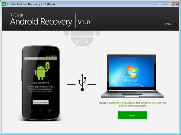 7-Data Android Recovery Screenshot 1