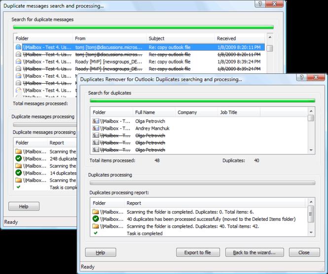 Avista Duplicate Email Remover Screenshot 1