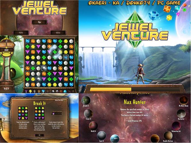 Jewel Venture Screenshot 3